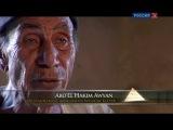 Тайны Египетских пирамид 2